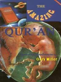 GM_Amazing_Quran